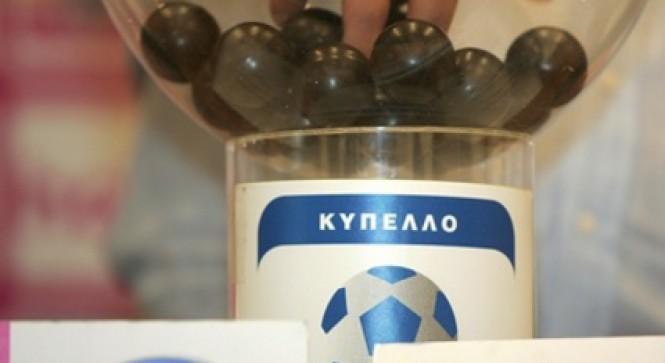 Την Τετάρτη κληρώνει για την 5η φάση του Κυπέλλου Ελλάδας! Οι πιθανοί αντίπαλοι της Ξάνθης