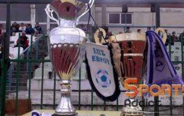 ΕΠΣ Έβρου: Η προϊστορία του Κυπέλλου με όλες τις συμμετοχές, κατακτήσεις και τους τελικούς