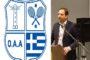 Οι ευχές του Ομίλου Αντισφαίρισης Αλεξ/πολης στο νέο αντιδήμαρχο αθλητισμού Γιάννη Βαταμίδη