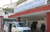 Βρέφος με δαγκωματιές από ποντίκι διακομίστηκε στο Νοσοκομείο Διδυμοτείχου!