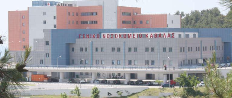 Ευχάριστα τα νέα απο το Νοσοκομείο Καβάλας, βελτιώνεται σταθερά η κατάσταση της υγείας του 16χρονου Δημήτρη