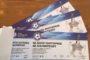 Αντίστροφη μέτρηση για το παιχνίδι της ΑΕΔ στις Σέρρες για το Κύπελλο Ερασιτεχνών! Κυκλοφόρησαν τα εισητήρια