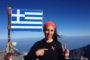 Βίντεο από τα 4.800 μέτρα έβγαλε η Εβρίτισα Κική Τσακαλδήμη που ανεβαίνει στην κορυφή του Έβερεστ!