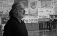 Η ΑΕ Κομοτηνής θυμάται: Δύο χρόνια από τον χαμό του Αλέκου Καρυπίδη...