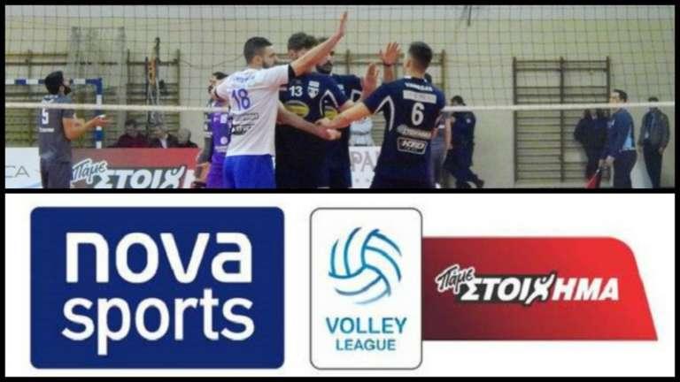 Άσχημη εξέλιξη για Εθνικό Αλεξ/πολης & Volley League, αποσύρεται από τα τηλεοπτικά η NOVA!