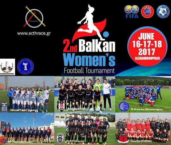 Στην τελική ευθεία για την έναρξη του 2ου Βαλκανικού Γυναικείου ποδοσφαίρου στην Αλεξανδρούπολη! Οι παράλληλες δράσεις
