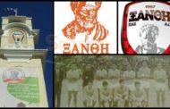 53 χρόνια Αθλητικός Όμιλος Ξάνθης! Σαν σήμερα μπαίνουν οι βάσεις για να ιδρυθεί το