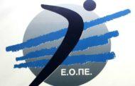 Την ημερομηνία επιστροφής στις προπονήσεις ζήτησε από τον Γ.Γ.Α. ο πρόεδρος της ΕΟΠΕ
