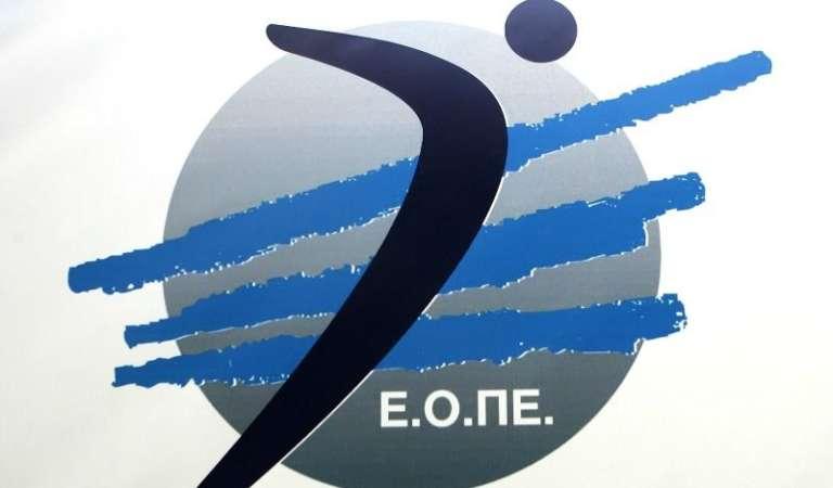 ΕΟΠΕ: Χωρίς δράση στα εθνικά πρωταθλήματα βόλεϊ μέχρι νεοτέρας