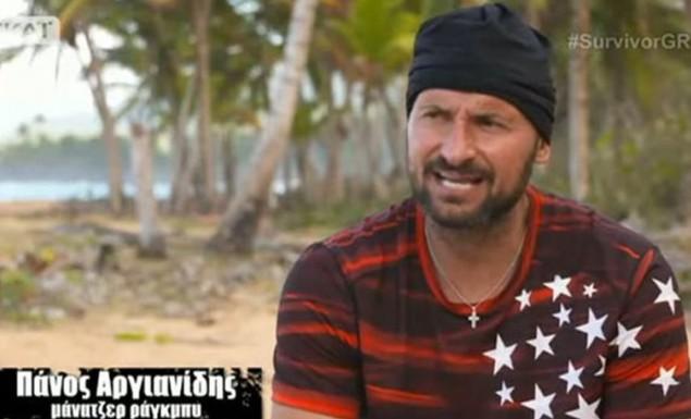 Από το Survivor σε κατασκηνώσεις της εκκλησίας ο Θρακιώτης μάνατζερ ράγκμπι Πάνος Αργιαννίδης!