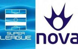 Αύξησε την προσφορά της η NOVA, αλλά περιμένει μείωση των ομάδων της Super League