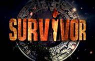Θα γίνει στη Σαμοθράκη ο τελικός του Survivor;