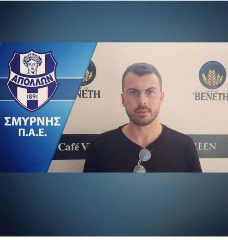 Και επίσημα στον Απόλλων Σμύρνης ο Μιχάλης Ζαρόπουλος!