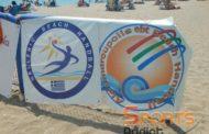 Το πρόγραμμα του Mediterranean beach handball tournament της Αλεξανδρούπολης!