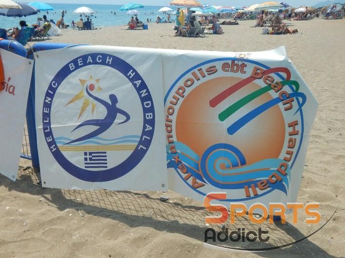 Γιορτή Beach Handball για μικρές ηλικίες παράλληλα με το Mediterranean Open στην Αλεξανδρούπολη