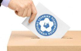 Προς Αύγουστο οι εκλογές της ΕΠΟ! Πρώην Υπ.. Μακεδονίας-Θράκης ο αντίπαλος του Γραμμένου!!!