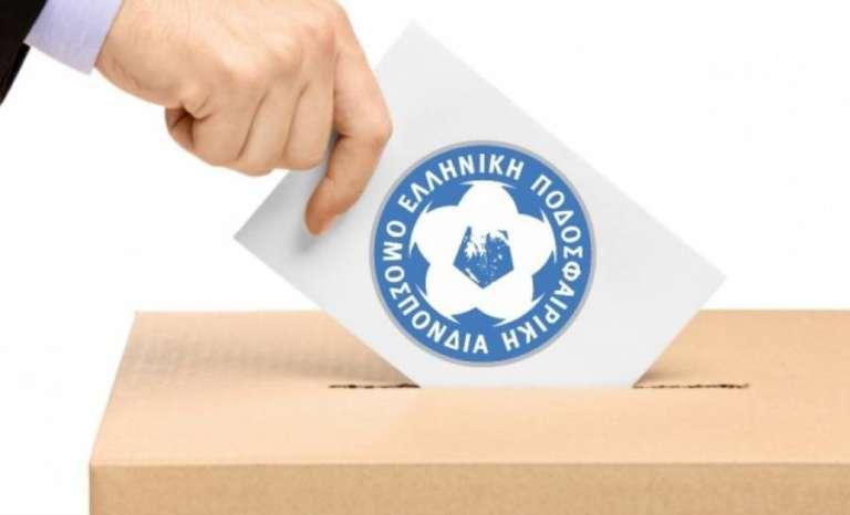 Η επίσημη ανακοίνωση της ΕΠΟ για τις υποψηφιότητες των εκλογών! Υποψήφιος για την Ε.Ε. ο Καραβασίλης για αναπληρωματικά μέλη οι Πανίδης και Γαβριηλίδης!!!