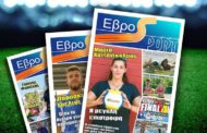 Κυκλοφόρησε το 19ο και τελευταίο τεύχος για τη φετινή σεζόν του ΕβροSport!