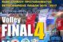 Αρχίζει το Final 4 του Πανελληνίου Βόλεϊ Παίδων στην Αλεξανδρούπολη!