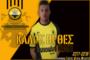 Παίκτης της ΑΕΚ Έβρου ο Γκιαουρίδης!