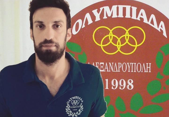 Στο τεχνικό τιμ της Ολυμπιάδας και τη νέα χρονιά ο Γιαβρίδης
