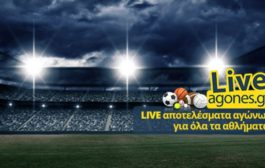 Liveagones.gr: To Livescore όπως θα έπρεπε να είναι!