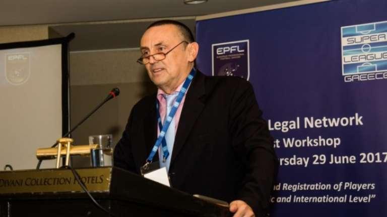 Με ομιλία του Γ. Στράτου ολοκληρώθηκε η πρώτη ημερίδα EPFL Legal Network στην Αθήνα
