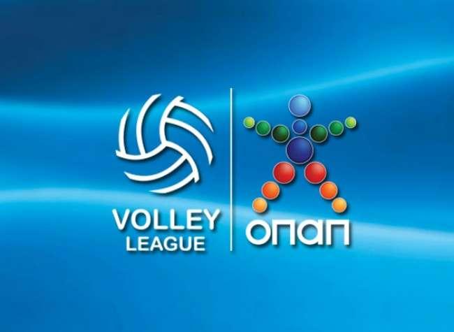Το πρόγραμμα και οι διαιτητές της 3ης αγωνιστικής της Volley League