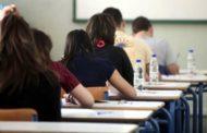Μέχρι τις 15 Ιουλίου οι Πανελλήνιες, προς ακύρωση πηγαίνουν οι προαγωγικές εξετάσεις