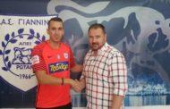 Αποχώρησε απο την ΑΕΚ και επέστρεψε στα Γιάννενα ο Μάκης Γιαννίκογλου!