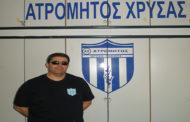 Ο Άγγελος Γιοβανόπουλος νέος τεχνικός της ΑΕΚ Κυψέλης!