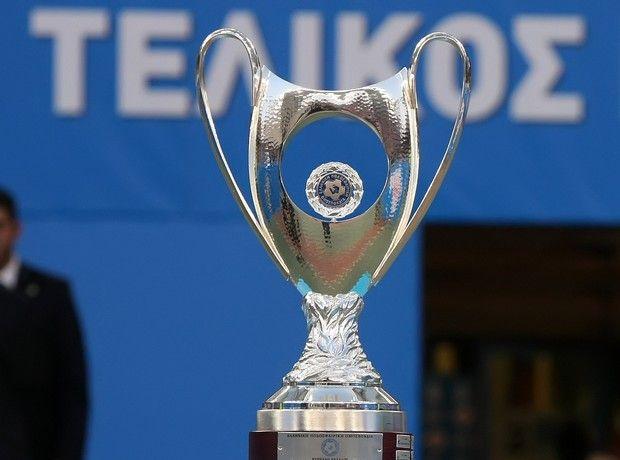 Οριστικό! Εγκρίθηκε και έρχεται  το νέο Κύπελλο Ελλάδας με την συμμετοχή των Κυπελλούχων των ΕΠΣ!!!