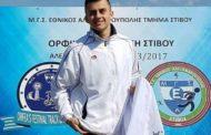 Υποψήφιος Νέος αθλητής της χρονιάς:  Μιχάλης Παπουτσόγλου