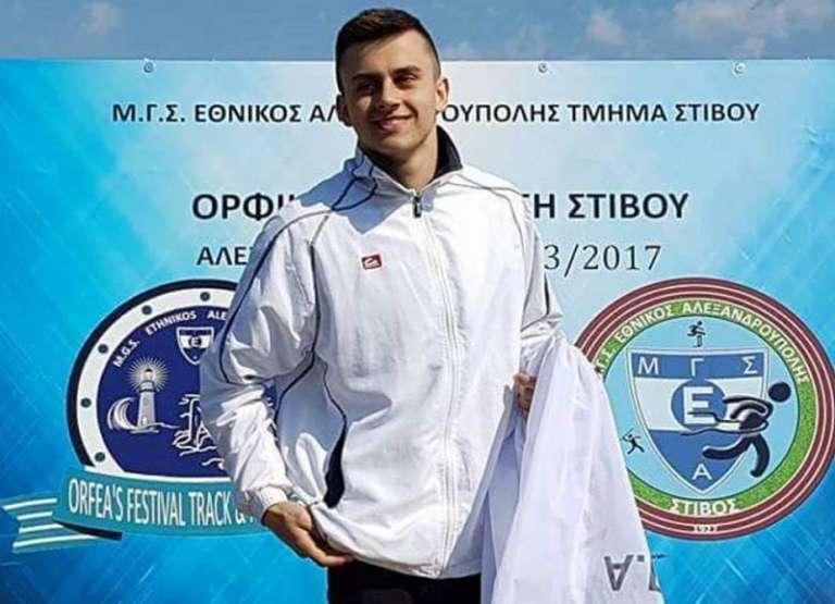 Αναχώρησε για Σπάρτη με την αποστολή της Εθνικής Κ18 ο Μιχάλης Παπουτσόγλου!