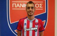 Και επίσημα παίκτης του Πανιωνίου ο Κώστας Πλέγας!
