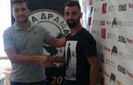 Παίκτης της Δόξας Δράμας και επίσημα ο Ντενίζ Μπαϊκαρά!