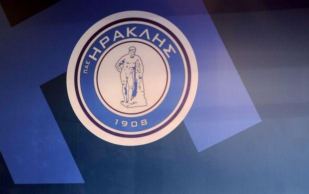 Και επίσημα εκτός Football League ο Ηρακλής! Υπέβαλλε το έγγραφο παραίτησης