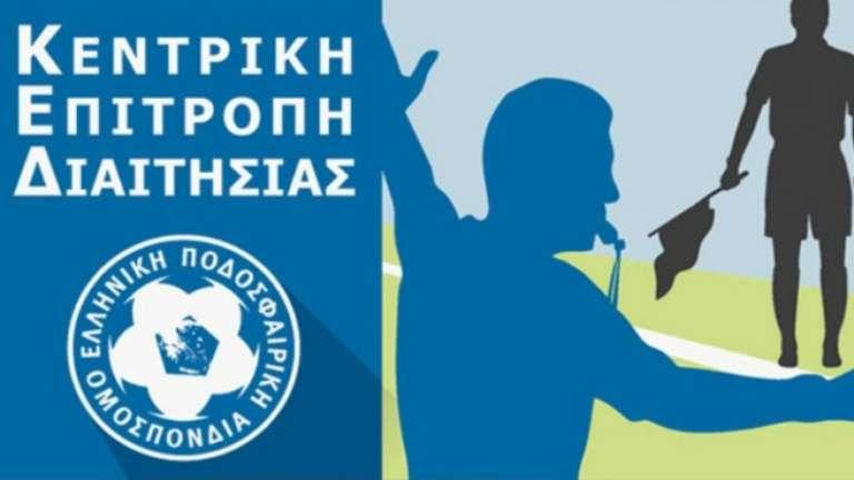Παρουσία των Θρακιωτών και 264 διαιτητών και Παρατηρητών το σεμινάριο διαιτησίας 2ης & 3ης κατηγορίας Βόρειας Ελλάδας!