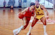 Όταν ο ΓΑΣ Κομοτηνή αντιμετώπιζε τον...θρύλο πλέον του Παγκόσμιου μπάσκετ Νίκο Γκάλη!