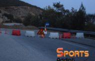 Νέες φωτογραφίες: Έπεσε η γέφυρα του Κομψάτου, απαγορεύτηκε η διέλευση των οχημάτων και από την παλαιότερη γέφυρα που υπάρχει!