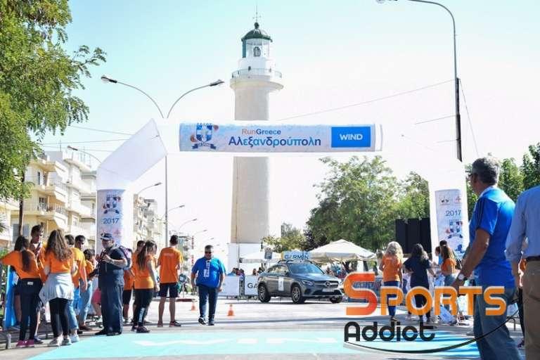 Έκτακτες κυκλοφοριακές ρυθμίσεις στην Αλεξανδρούπολη λόγω του Run Greece