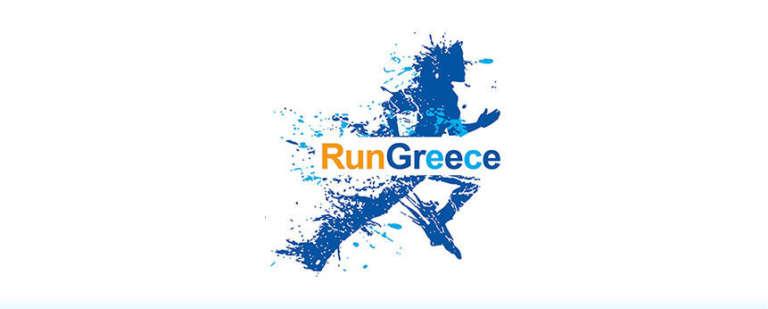 Το Run Greece 2017 «έχει τελικό» στο Μαραθώνιο της Αθήνας