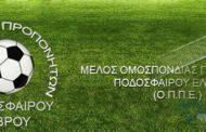 Συλλυπητήρια του Συνδέσμου Προπονητών Ποδοσφαίρου Έβρου για τον Φάνη Καλαϊτζίδη