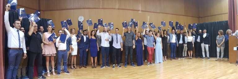 Διπλή ορκωμοσία για το ΤΕΦΑΑ ! 109 απόφοιτοι παρέλαβαν τα πτυχία τους και αποχαιρετούν την Κομοτηνή