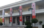Η επίσημη ανακοίνωση του Δήμου Ξάνθης για τις εκδηλώσεις του Δήμου προς τιμήν των 50χρόνων ΑΟΞ!
