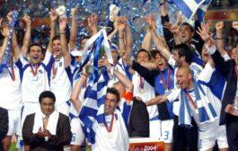 Ναυαγεί η προσπάθεια για παρουσία της Εθνικής το 2004 στην Ξάνθη! Οι λόγοι και το Plan B