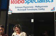 Εγκαίνια για τα νέα γραφεία των RoboSpecialists που σε καλούν να γνωρίσεις την Ρομποτική!