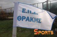 Ο απολογισμός της 8ης αγωνιστικής των play-off και play-out στην Α' ΕΠΣ Θράκης!