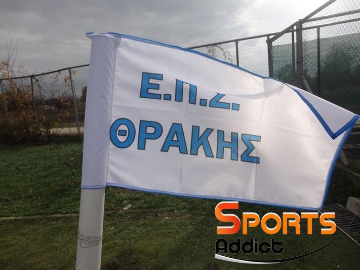 Ο απολογισμός της 2ης αγωνιστικής των play-off και play-out στην Α' ΕΠΣ Θράκης!