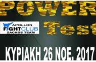 Έρχεται στις 26/11 το 2ο πρωτάθλημα αγώνων επίδειξης δύναμης στην Αλεξανδρούπολη